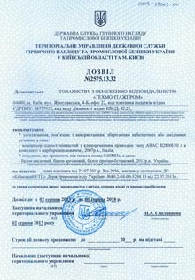 разрешение компании Техномонтажпром