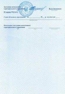 документы компании Техномонтажпром